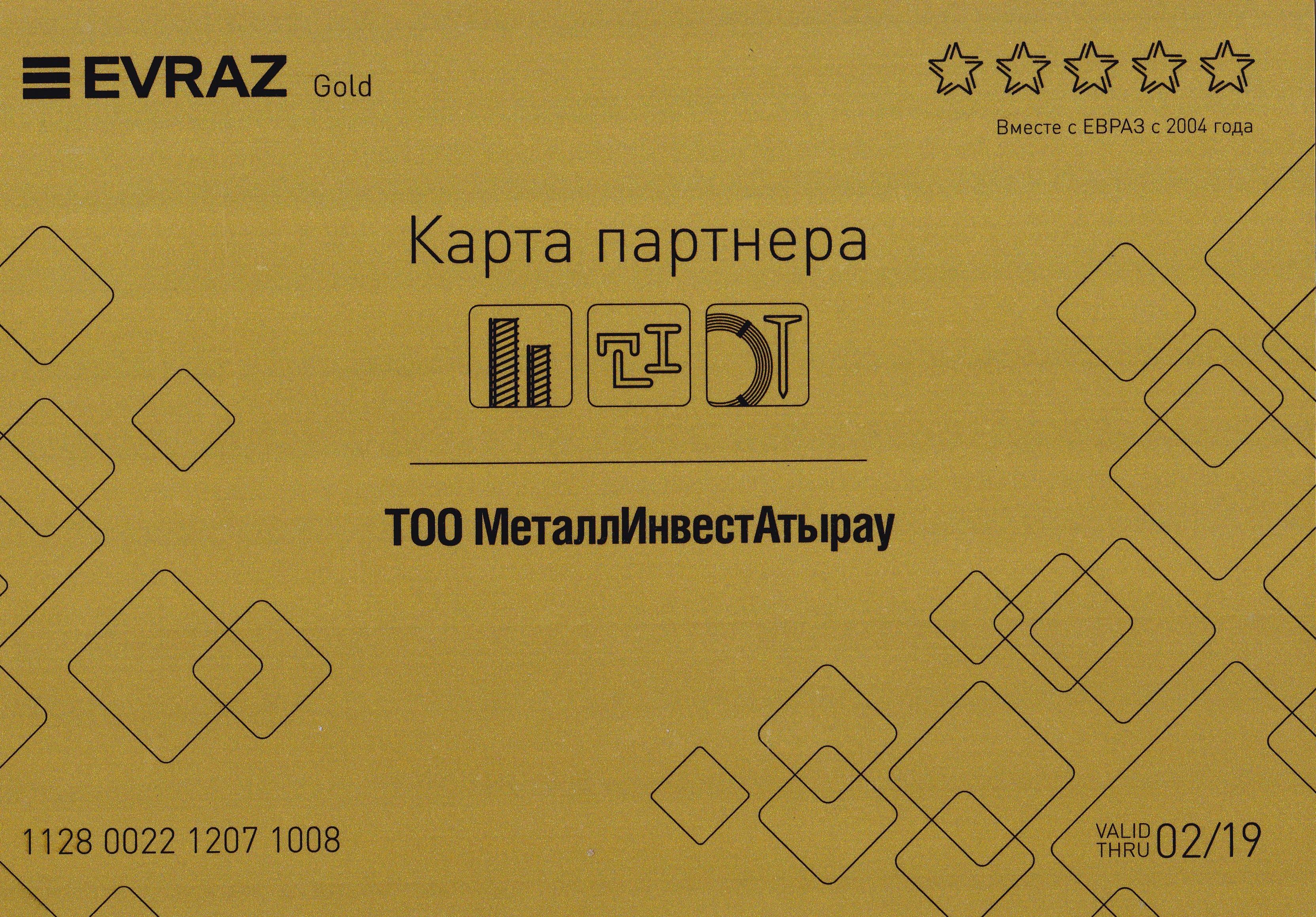 certificate-tz-0